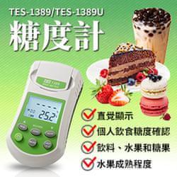 糖度計、糖度、溫度量測