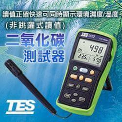 TES泰仕電子CO2溫溼度測試器