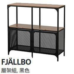 IKEA層架收納熱門品項推薦