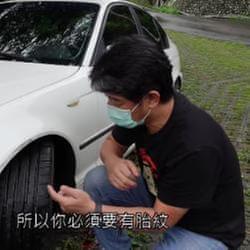 達人傳授!颱風強降雨季行車安全要點