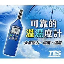 溫度濕度大氣壓力計