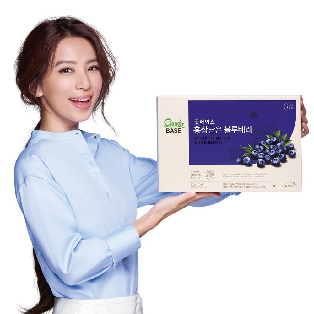 正官庄高麗蔘藍莓飲+伊萊克斯冰沙機